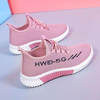 2020新款秋季老北京布鞋女士飞织运动鞋韩版休闲透气跑步鞋妈妈鞋