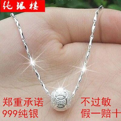 纯银项链S999女生锁骨链转运珠简约吊坠银饰品送女友老婆生日礼物