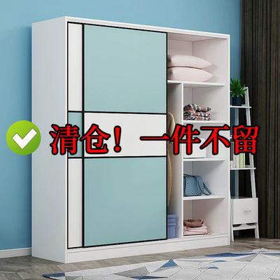 推拉门衣柜经济型家用卧室简易挂衣柜实木柜子现代简约出租房衣橱