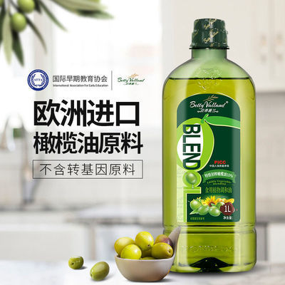 【超划算】贝蒂薇兰10%特级初榨橄榄油调和油宿舍用油食用油1L
