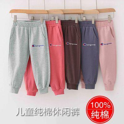 春秋款女童男童长裤子外穿儿童秋装2020新款洋气休闲运动裤中大童