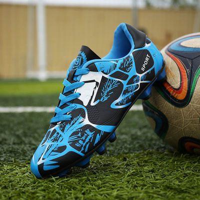 足球鞋男成人碎钉C罗男女儿童球鞋中小学生青少年训练鞋防滑耐磨