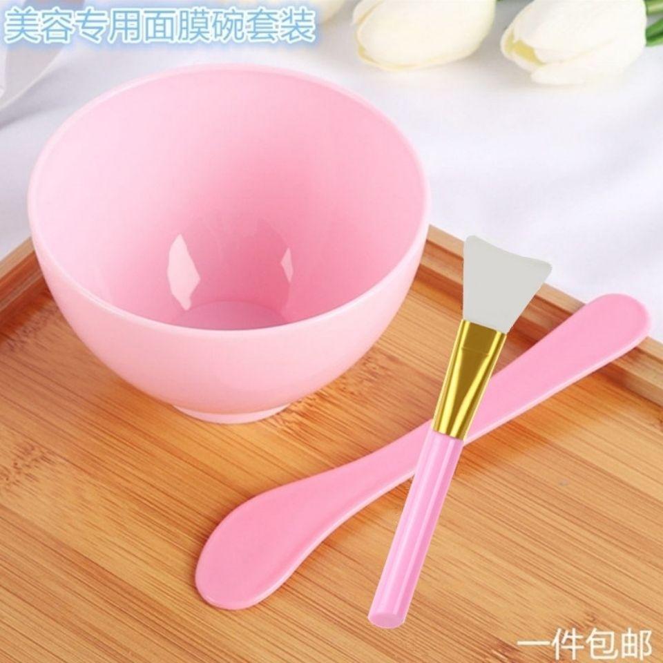 家用DIY硅胶面膜碗套装2件套面膜工具美容院大号调膜碗面膜刷水疗