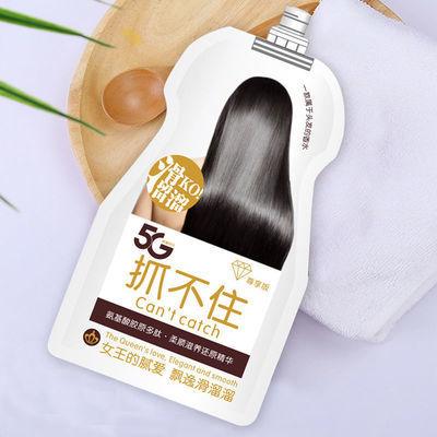 滑溜溜抓不住发膜焗油膏柔顺烫染受损留香干枯头发护理护发素女