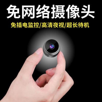 小无线摄像头夜视超高清连手机远程wifi监控器家用网络摄像机室内