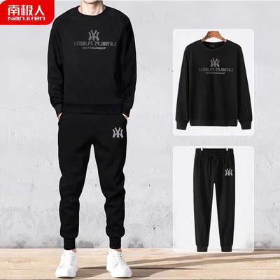 南极人运动套装男秋季2020新款潮流韩版圆领卫衣跑步休闲服两件套