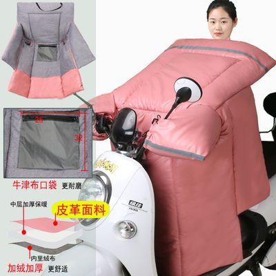 电动车挡风被冬季女士加绒加厚防风罩电动摩托车三轮车亲子挡风罩
