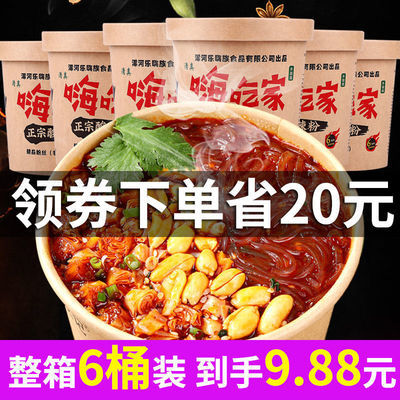 https://t00img.yangkeduo.com/goods/images/2020-09-19/31e7360c0a0b1456c077967faab8663b.jpeg
