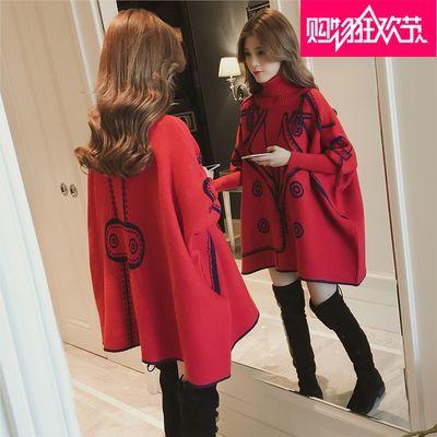 秋冬新款韩版中长款高领套头针织衫斗篷毛衣女红色蝙蝠衫学生外