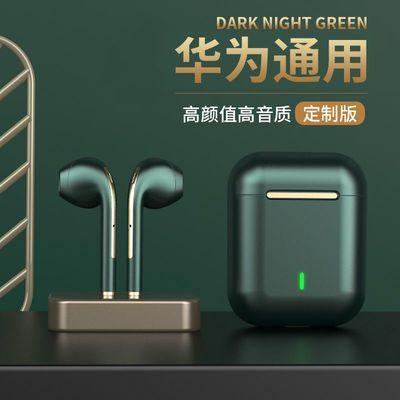 无线5.0蓝牙耳机双耳迷你入耳塞头戴式运动vivoOPPO华为苹果通用