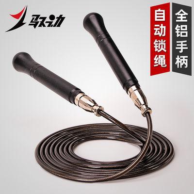 自锁跳绳双轴承金属手柄成人健身减肥专业燃脂运动钢丝绳负重训练