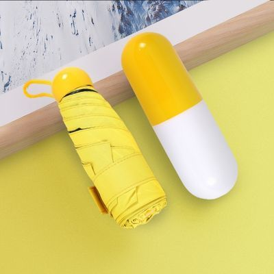 76023/迷你超轻胶囊伞 防紫外线女黑胶防晒五折伞口袋伞 雨伞可定制logo