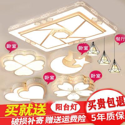 全屋灯具套餐LED吸顶灯客厅灯现代简约卧室房间灯具餐厅阳台灯饰