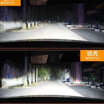 汽车疝气大灯泡9005H7H1H11H4远近光一体改装氙气大灯套装80W超亮