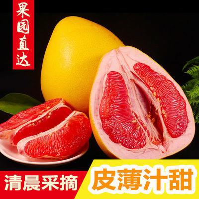 正宗福建平和琯溪红心蜜柚2-10斤当季新鲜水果中秋礼盒装包邮