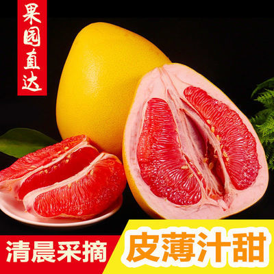 https://t00img.yangkeduo.com/goods/images/2020-09-19/6a9d46d116b4207038f1b64932ed5391.jpeg