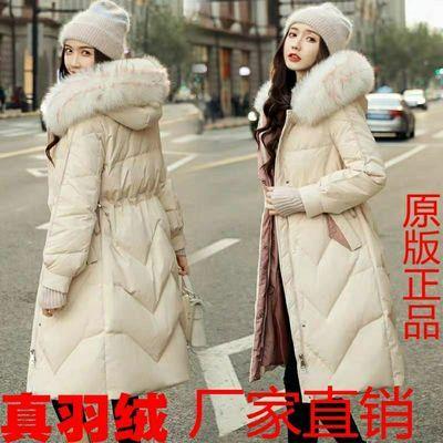 反季促销2020秋冬新款韩版大毛领长款过膝加厚保暖羽绒服女外套