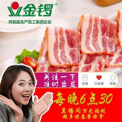 【小芳推荐!】金锣精制培根肉早餐培根煎烤培根肉片一包300g!
