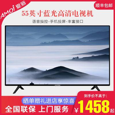 55英寸高清蓝光LED平板电视机液晶客厅58寸家用游戏网络WiFi智能