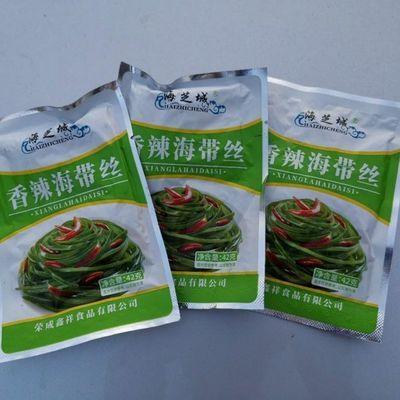 10袋海芝城开袋即食42g海带丝香辣海带丝下饭菜海带零食