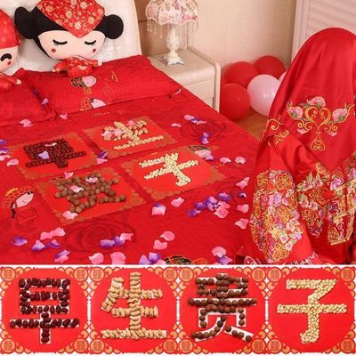 早生贵子模板道具结婚婚房装饰用品压床喜婚礼男方女方婚床礼品