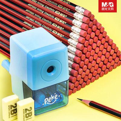32925/晨光铅笔2b铅笔小学生无毒写字绘图美术HB儿童铅笔考试专用橡皮擦