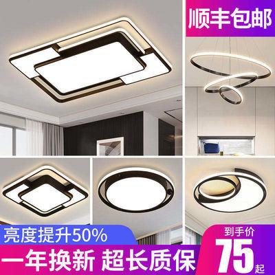 客厅灯简约现代大气led吸顶灯具北欧2020年新款长方形家用卧室灯