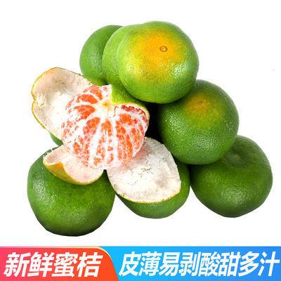 【多仓发货】新鲜蜜桔橘子水果5斤装(单果果径55mm起)