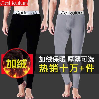 男士秋裤单件学生青少年紧身薄款打底裤修身男保暖裤加绒加厚大码
