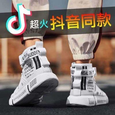 马丁靴男鞋子秋季英伦风男士靴子韩版潮流高帮冬季棉鞋工装靴潮鞋