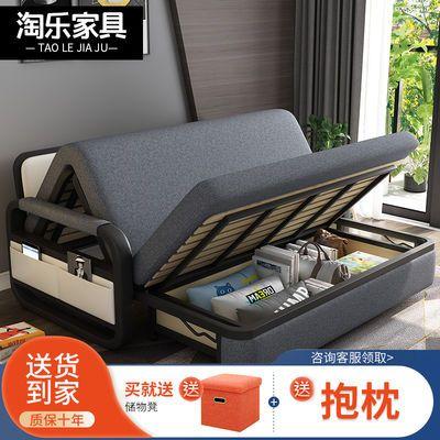 可折叠沙发床两用多功能小户型客厅办公室出租屋带储物沙发床经济