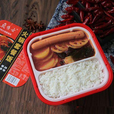 爽博士方便即食小火锅带饭懒人自煮麻辣烫学生宿舍加餐便宜促销