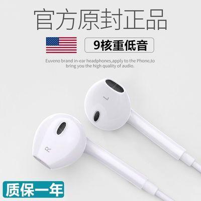 苹果OPPO华为VIVO小米通用耳机原装手机有线游戏入耳式重低音耳塞