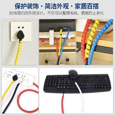 缠绕包线管电线收纳整理装饰束线 电车线缆固线 绕线理线器防咬管