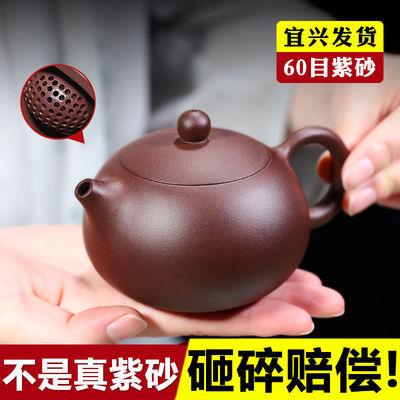 【宜兴发货】宜兴紫砂壶套装全手工功夫泡茶壶茶具家用球孔西施壶