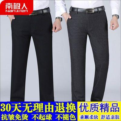 两件装秋冬厚款西裤男高腰宽松中老年男士休闲裤加绒加厚爸爸裤子
