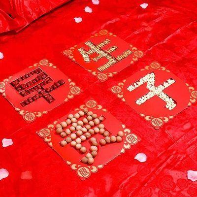 结婚新款婚床早生贵子模具婚礼婚房喜字压床模型装饰布置婚庆用品