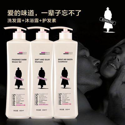 正品800ml柔顺去屑洗发水控油去油男女通用留香沐浴露护发素套装