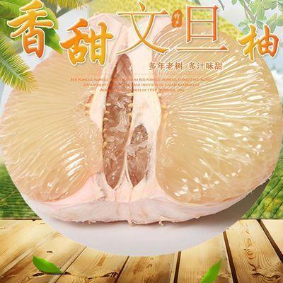 无籽度尾文旦柚子福建特产5斤柚子当季新鲜水果老树黄肉蜜柚包邮