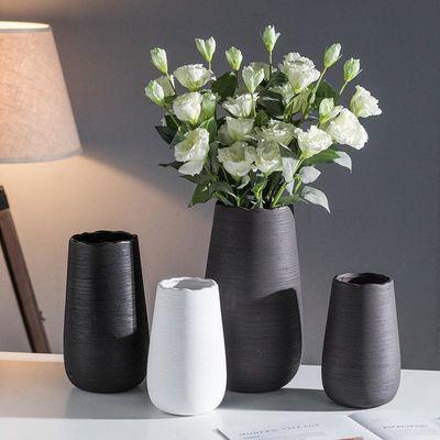 陶瓷插花现代简约拉丝摆件客厅黑白色干花器北欧式鲜花餐桌大花瓶