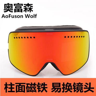 柱面磁铁滑雪镜 可卡近视 易换镜头双层 防雾 防风 滑雪护目镜
