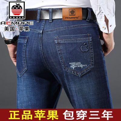 美国苹果秋季男士牛仔裤男弹力直筒宽松商务中年高腰长裤子春秋款