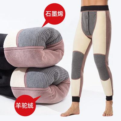 棉裤男加绒加厚高腰修身大码打底高腰护腰护膝一体绒裤毛裤保暖裤