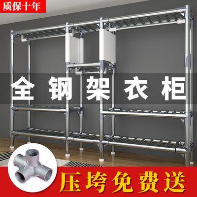 73880/布衣柜钢管加粗加固简易组装收纳储物柜架子组合简约现代双人衣橱
