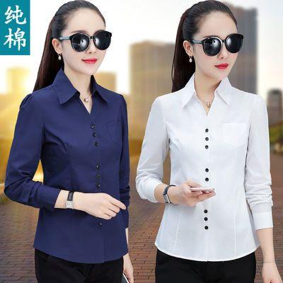 100%纯棉白色衬衫女长袖2020秋季新款衬衣OL职业装修身v领工作服