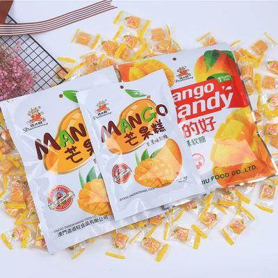 独立包装芒果软糖水果味糖软糕糖果办公室休闲零食网红糖果批发