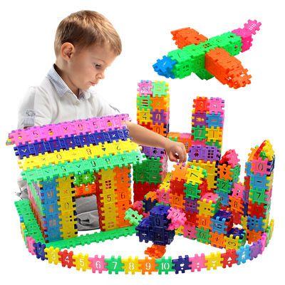 早教益智儿童积木方块塑料拼插房子组拼装幼儿园男女环保启蒙玩具