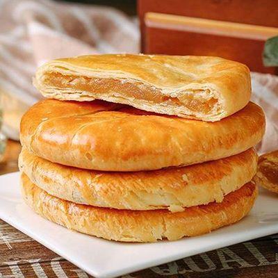 【5斤特价】老婆饼整箱批发正宗软糯香甜散装糕点小零食4个/30g