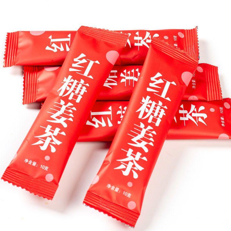 红糖姜茶暖宫驱寒大姨妈女生经期暖胃补气血红糖水块30-90包批发