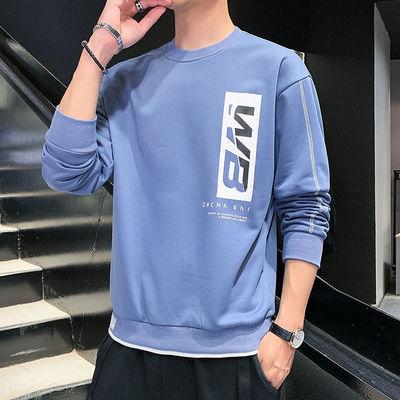 圆领卫衣男士2020春秋季新款韩版潮流百搭休闲上衣打底衫T恤长袖